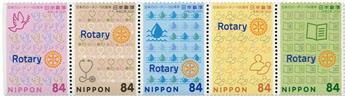 n° 10088/10092 - Timbre JAPON Poste