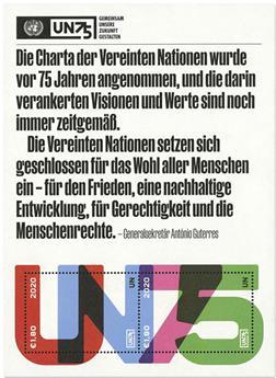 n° F1073 - Timbre ONU VIENNE Poste