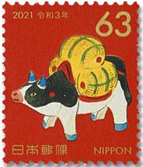 n° 10195/10196 - Timbre JAPON Poste