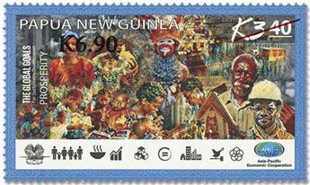 n° 1728A/1728A - Timbre PAPOUASIE ET NOUVELLE-GUINEE Poste