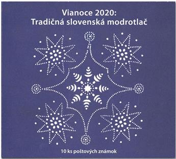 n° C811 - Timbre SLOVAQUIE Carnets