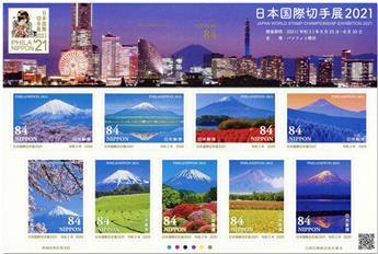 n° 10033/10042 - Timbre JAPON Poste