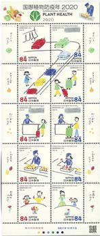 n° 10105/10114 - Timbre JAPON Poste
