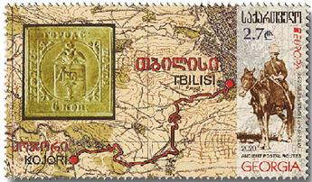 n° 540 - Timbre GEORGIE Poste