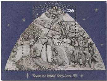 n° 173 - Timbre ARGENTINE Blocs et feuillets