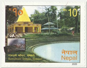 n° 1292 - Timbre NEPAL Poste