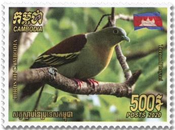 n° 2246/2250 - Timbre CAMBODGE Poste