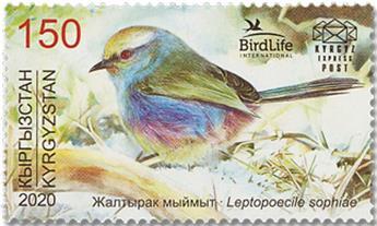 n° 135 - Timbre KIRGHIZISTAN (Kyrgyz Express Post) Poste
