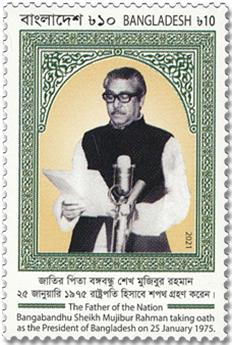 n° 1249 - Timbre BANGLADESH Poste