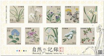 n° 10334/10343 - Timbre JAPON Poste