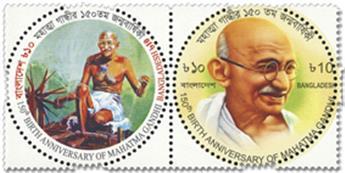 n° 1225/1226 - Timbre BANGLADESH Poste