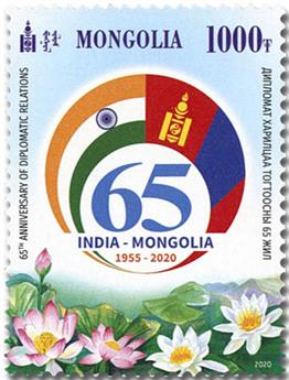 n° 3182 - Timbre MONGOLIE Poste