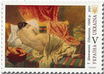 n° 1556/1557 - Timbre UKRAINE Poste