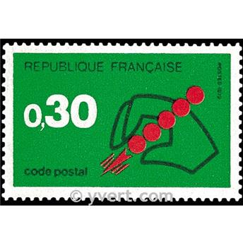 n° 1719 -  Timbre France Poste