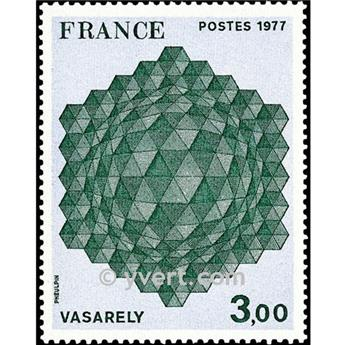 n° 1924 -  Timbre France Poste
