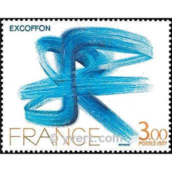 n° 1951 -  Selo França Correios