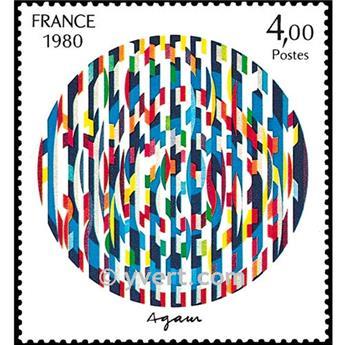 nr. 2113 -  Stamp France Mail