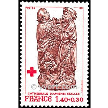 n° 2117 -  Timbre France Poste