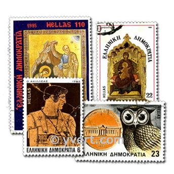 GREECE: envelope of 200 stamps