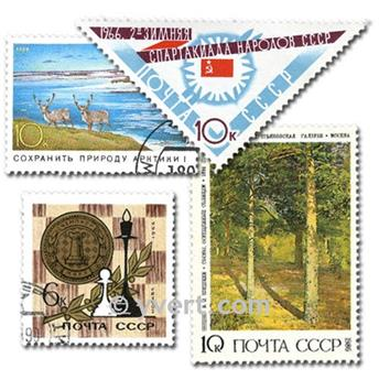 USSR: envelope of 500 stamps