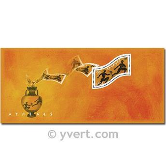 n° 2 -  Timbre France Blocs souvenirs