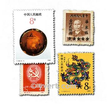 CHINA: envelope of 100 stamps