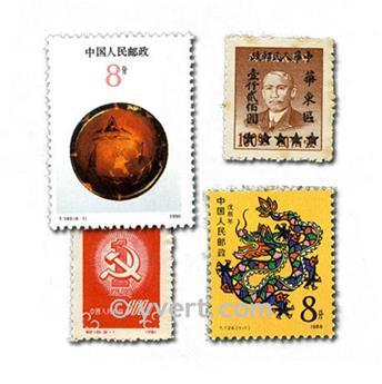 CHINE : pochette de 100 timbres