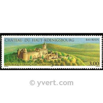 n° 3245 -  Selo França Correios