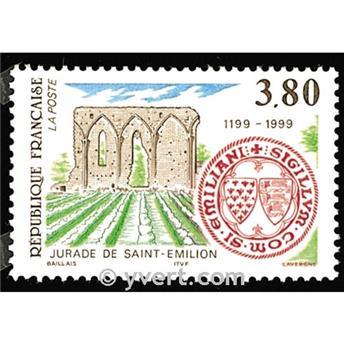 n° 3251 -  Selo França Correios