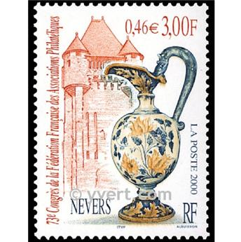 n° 3329 -  Selo França Correios