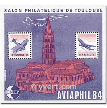 n° 5Aa -  Timbre France CNEP (Non dentelé)