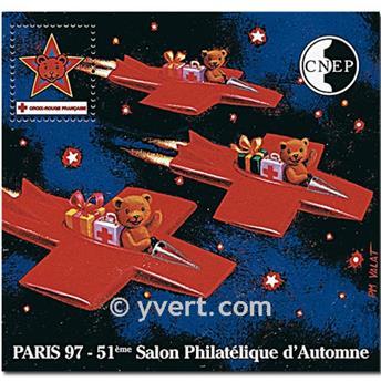 nr. 25 -  Stamp France CNEP Stamp