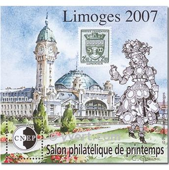 n° 48 -  Timbre France CNEP