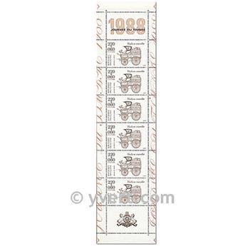 n° BC2526A -  Timbre France Carnets Journée du Timbre