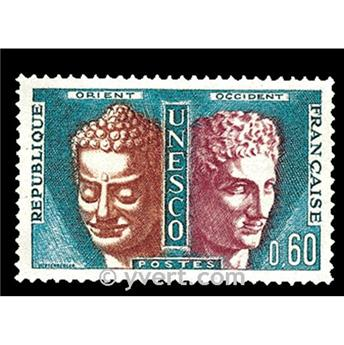 nr. 26 -  Stamp France Official Mail