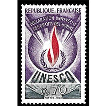 n° 42 -  Timbre France De service