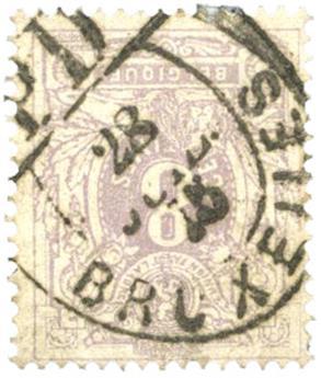 n° 77 -  Timbre France Préoblitérés