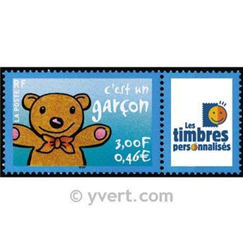 n° 3431 -  Timbre France Personnalisés