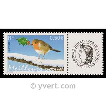 nr. 3621A -  Stamp France Personalized Stamp