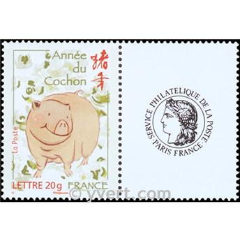 nr. 4001A -  Stamp France Personalized Stamp