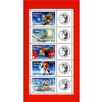 n° F4120A - Stamps France Personalized stamps