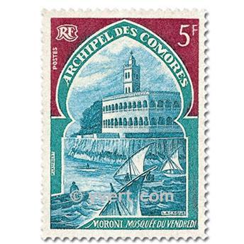 n.o 60 / 62 -  Sello Comoras Correos