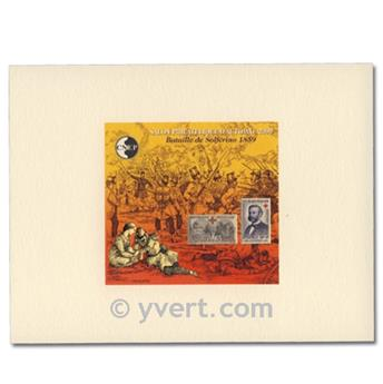 nr. 54lux -  Stamp France CNEP Stamp