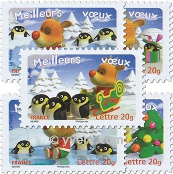 nr. 97/101 -  Stamp France Self-adhesive
