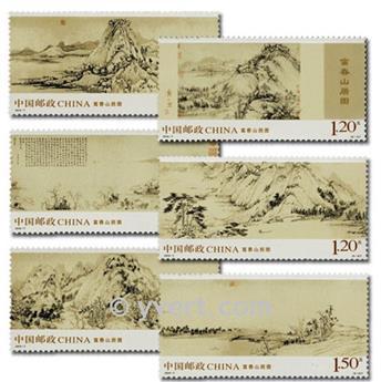 n° 4709/4714 -  Selo China Correios
