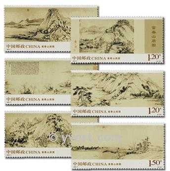 n° 4709/4714 -  Timbre Chine Poste