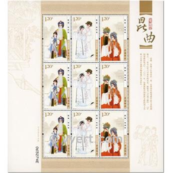 n° 4734 -  Selo China Folhinhas especiais