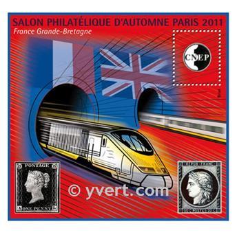 n° 59 -  Selo França CNEP