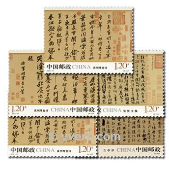 n° 4723/4728 -  Timbre Chine Poste