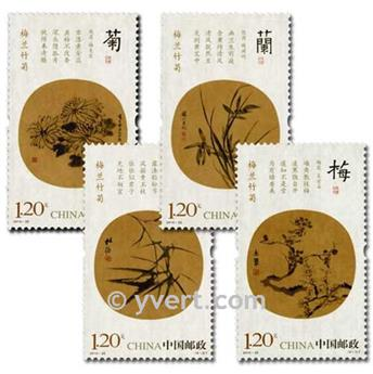 n° 4764/4767 -  Timbre Chine Poste